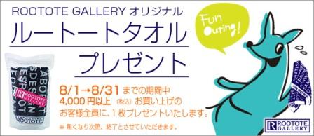 bb_summer_sale_a.jpg
