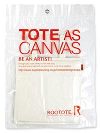 tote-as-canvas_pack.jpg