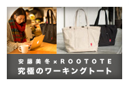 workingtote