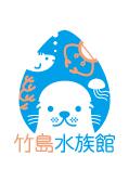 竹島水族館ロゴマークpdf.jpg
