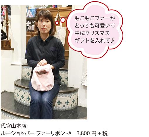 01_daikanyama.jpg