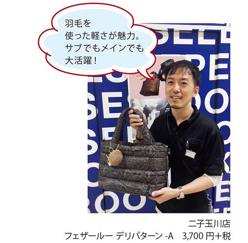 03_nikotama.jpg