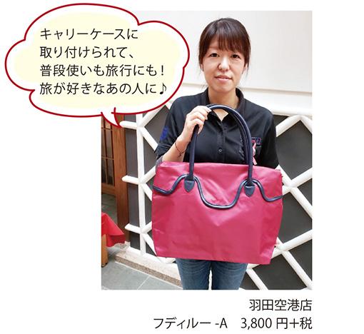 04_haneda.jpg