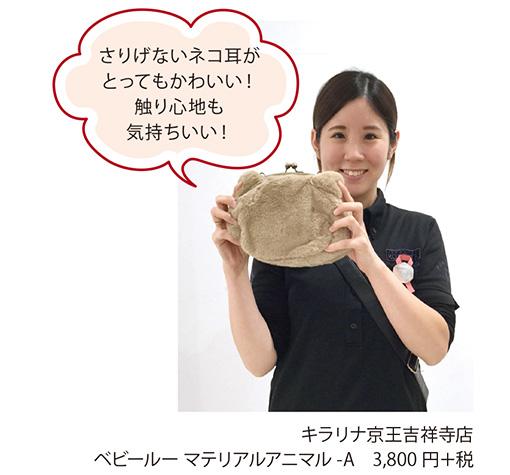 05_kirarina_keio.jpg