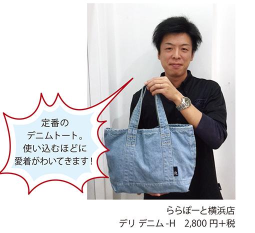 07_lalaport_yokohama.jpg