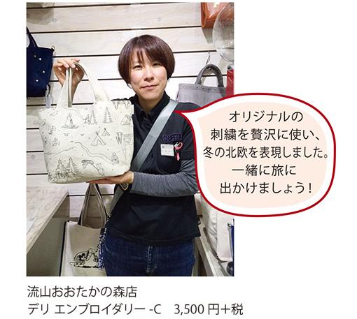 09_nagareyama.jpg