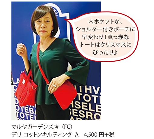 10_maruya.jpg