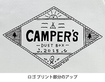 CAMPER_S_logo_up_20150428.jpg