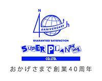 GS2018aki_02.jpg