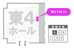 GS2018aki_05.jpg