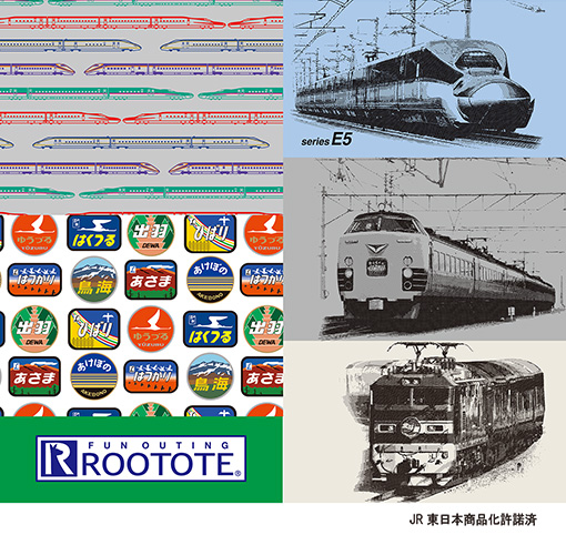 JR_train_w510_.jpg