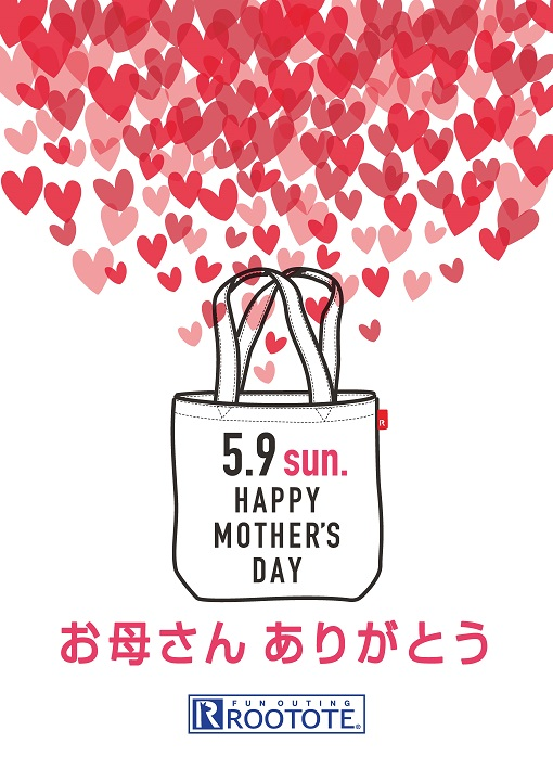 Mothersday_2021_main_w510.jpg