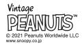 PEANUTS_2021_TM.jpg