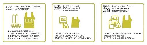 PortableEco_3.jpg