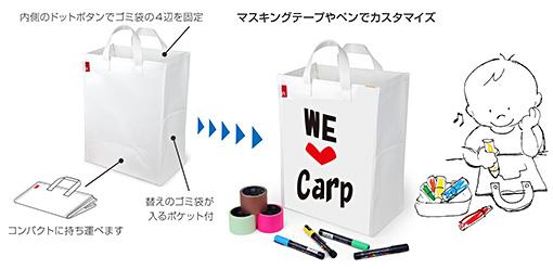 RG_Carp_pop-3_20171003_w510.jpg