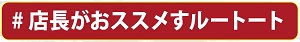 RTG_Xmas_hashtag_2018.jpg