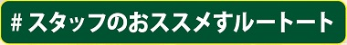 RT_Xmas2019_flyer_4.jpg