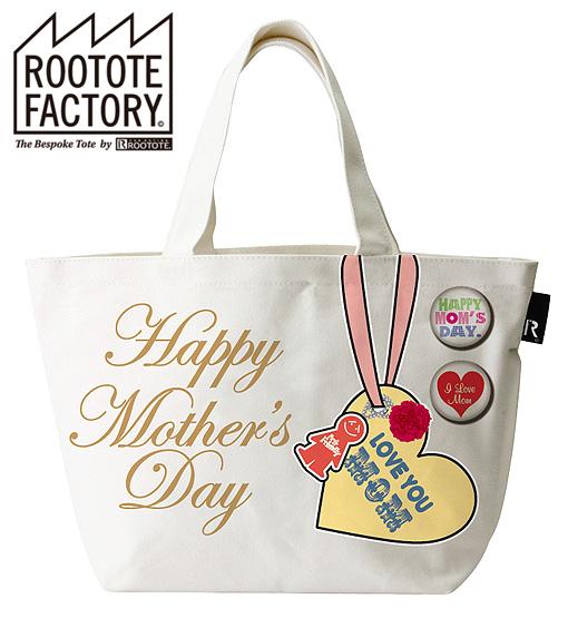 RT_deli_mothersday2014_w510_20140428.jpg