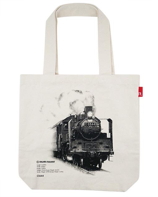 RT_oigawa_railway_w510.jpg