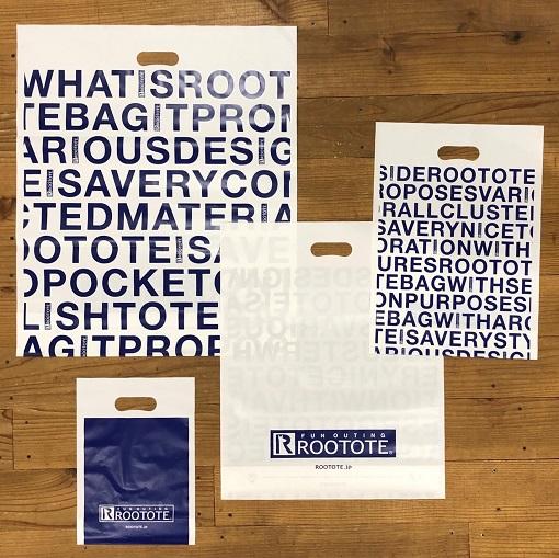 RePET's shopper.jpg