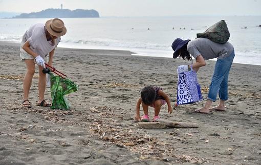 beachclean20210331.jpg