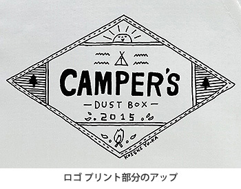 campers_RG_up_20180510.jpg