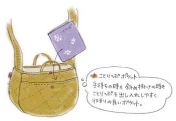 cotorip_RT_image2_20120927.jpg