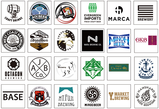 craftbeerfes2019_Brewery_logo.jpg