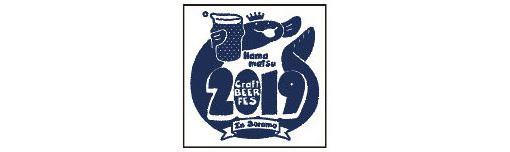 craftbeerfes2019_Limited_logo.jpg