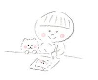 echigawanoriyuki_w200_20170206.jpg