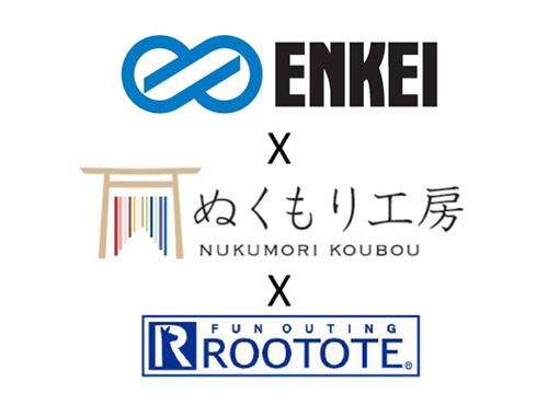 enkei_nukumori_rt_logo_202010.jpg