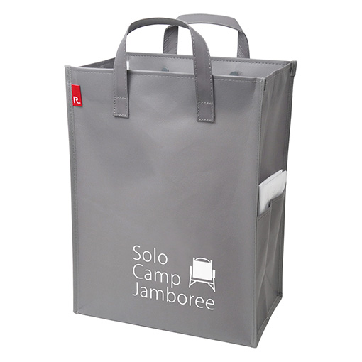 garbage_gry_solo_camp_w510.jpg