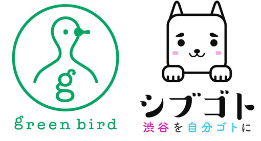 greenbird_shibugoto_w510.jpg