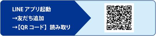 line_rtg_b_20160405.jpg