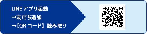 line_rtg_b_20200206.jpg
