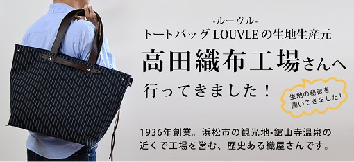 louvre_tkd_01.jpg