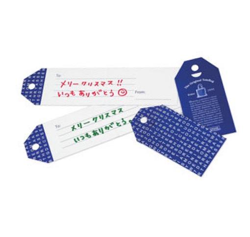 message card.jpg