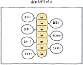 moshimositen_16_w170.jpg