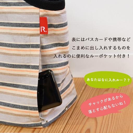 nukumori_banshu_img1.jpg