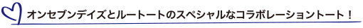 on-seven-days_RT_20200508_1-title.jpg