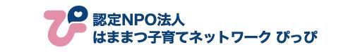 pippi_logo2018_w510.jpg