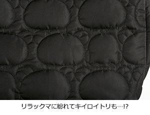 rirakkuma_BAG_UP2_w510.jpg