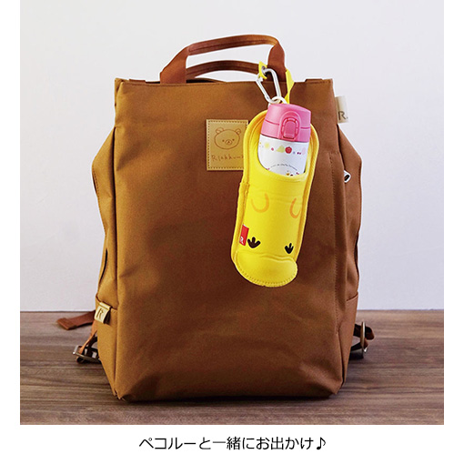 rirakkuma_pecoroo_3_20200317_w510.jpg