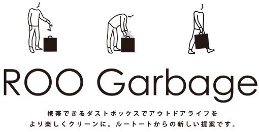 roo_garbage_20130605.jpg