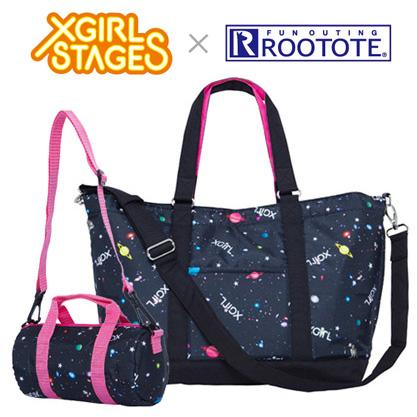 roototespaceflight-417x417-13982_20130620.jpg