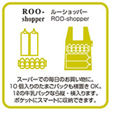 rs_icon_w170.jpg