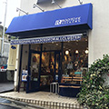 rtg_daikanyama_w120_20150416.jpg
