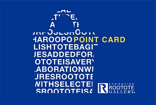 rtg_pointcard_w320.jpg