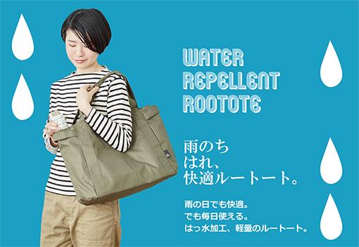 simple_rain2018_02_w510.jpg