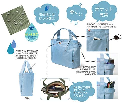 simple_rain2018_04_w510.jpg